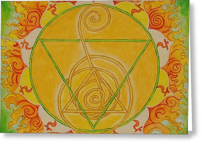 Solar Plexus Chakra Greeting Cards - Solar Plexus Ashati Symbol Greeting Card by Nicole Bedy