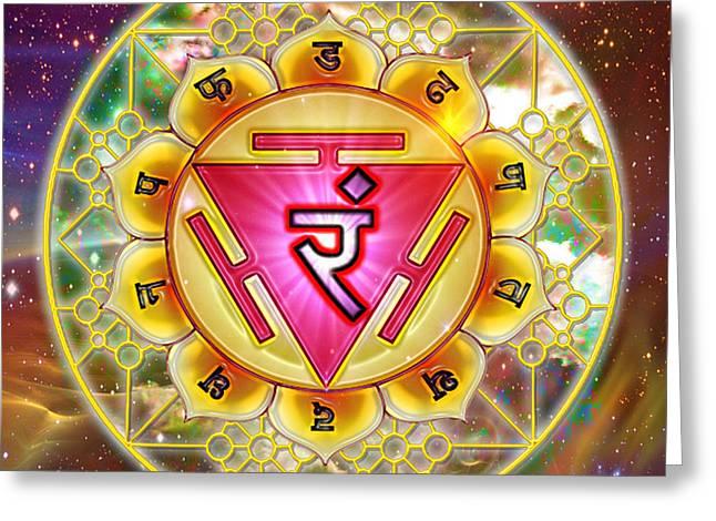 Manipura Greeting Cards - Solar Plexus Chakra Manipura  Greeting Card by Mynzah Osiris