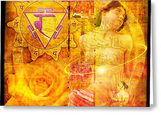 Indigo Chakra Greeting Cards - Solar Plexus Chakra Greeting Card by Mark Preston