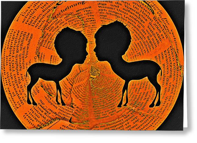 Iphoneography Greeting Cards - Soul Mates or Sole Mates?  Greeting Card by Natali Prosvetova