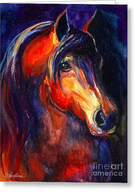 Custom Portraits Greeting Cards - Soulful Horse painting Greeting Card by Svetlana Novikova