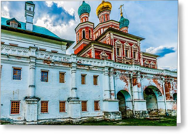 Medieval Temple Greeting Cards - South gates and Mariinsky Chambers Greeting Card by Alexander Senin