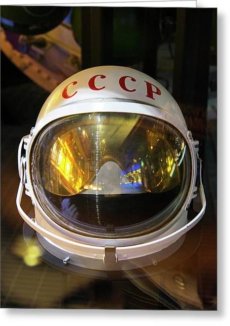 Soviet Space Helmet. Greeting Card by Mark Williamson