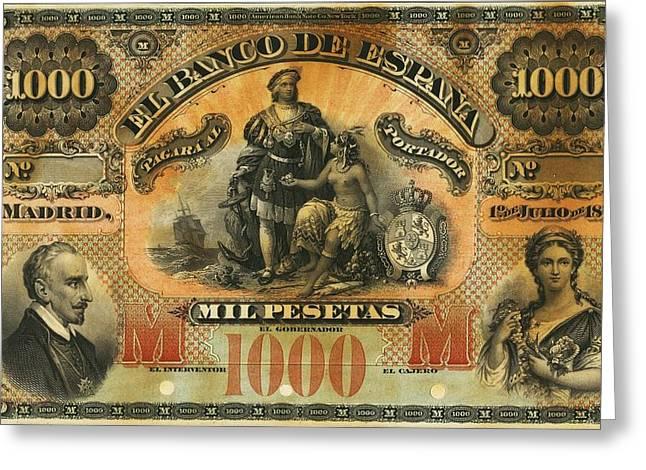 Coins Greeting Cards - Spain Banco de Espana 1000 Pesetas 1876 Greeting Card by Vintage Printery