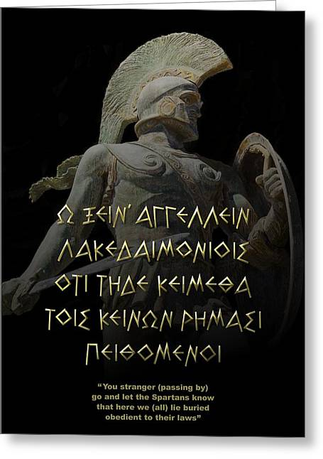 Xerxes Greeting Cards - Sparta Leonidas The Epitaph at Thermopylae Greeting Card by Helena Kay