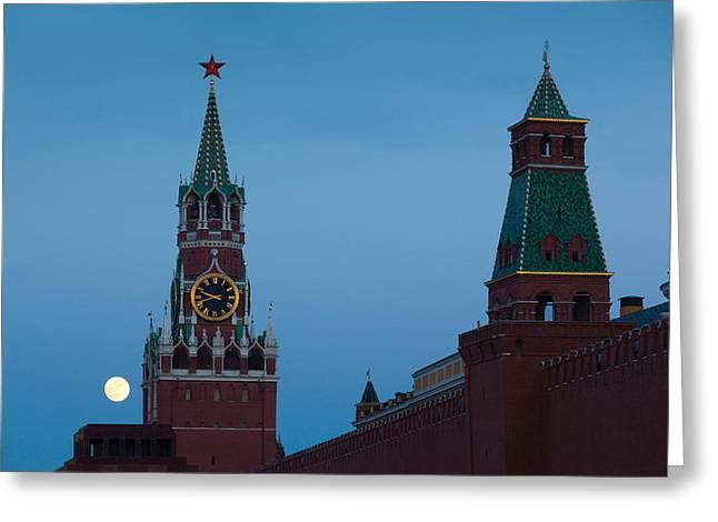 Moonrise Greeting Cards - Spasskaya Tower With Moonrise, Kremlin Greeting Card by Panoramic Images