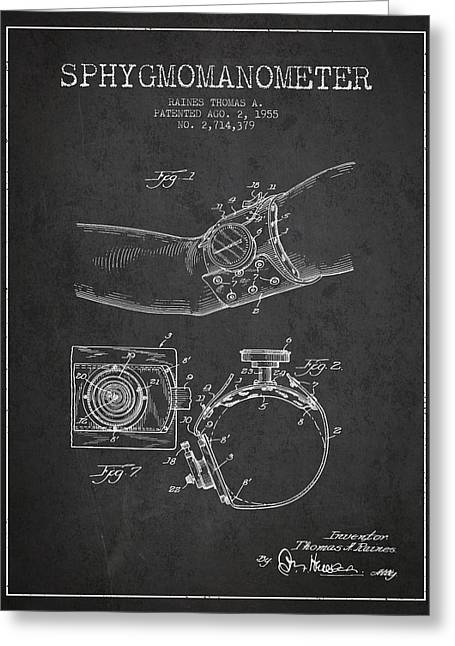 Device Greeting Cards - Sphygmomanometer patent drawing from 1955 - Dark Greeting Card by Aged Pixel