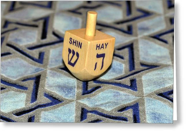 Hanuka Greeting Cards - Spin little Dreidel Greeting Card by Roger Reeves  and Terrie Heslop