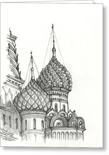 Reverence Drawings Greeting Cards - Spires Greeting Card by Michael Shegrud