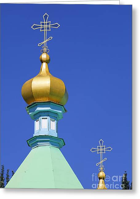 Russian Cross Greeting Cards - Spires of the Russian Orthodox Holy Trinity Cathedral at Karakol in Kyrgyzstan Greeting Card by Robert Preston