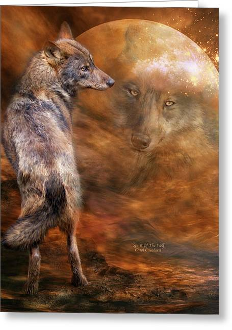 Spirit Of The Wolf Greeting Card by Carol Cavalaris