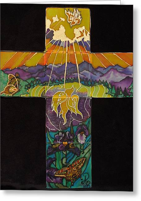 Christian Tapestries - Textiles Greeting Cards - Spirit Reflection Greeting Card by Annelle Woggon