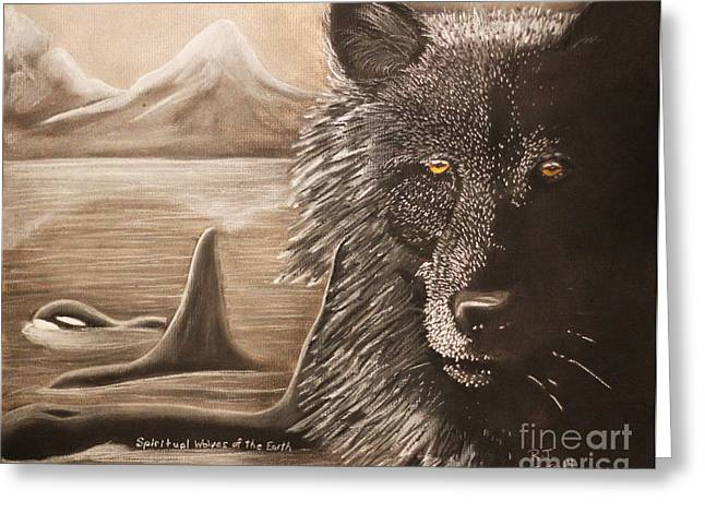 Wolf Pastels Greeting Cards - Spiritual Wolves of the Earth Greeting Card by Robert Timmons
