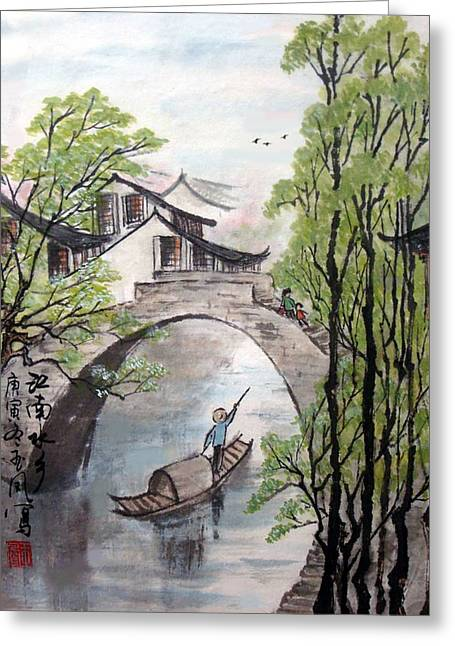 Recently Sold -  - Boats On Water Greeting Cards - Spring in Ancient Watertown Greeting Card by Yufeng Wang