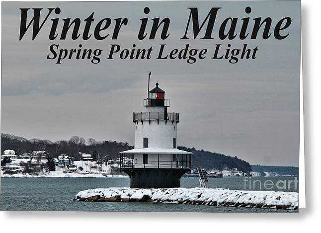 Winter In Maine Greeting Cards - Spring Point Ledge Light_9969a Greeting Card by Joseph Marquis