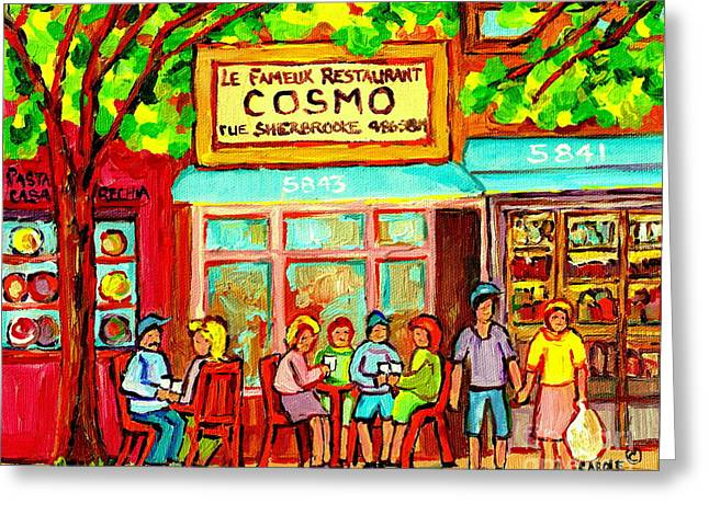 Montreal Diners Greeting Cards - Springtime Brunch Famous Cosmos Snack Bar Rue Sherbrooke Bistro Cafe Paintings Montreal Streets  Greeting Card by Carole Spandau
