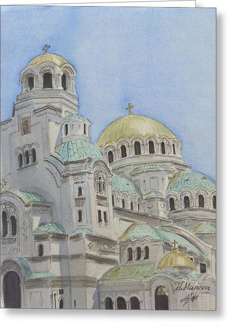 Bulgaria Paintings Greeting Cards - St Alexander Nevsky Cathedral Sofia Bulgaria Greeting Card by Henrieta Maneva