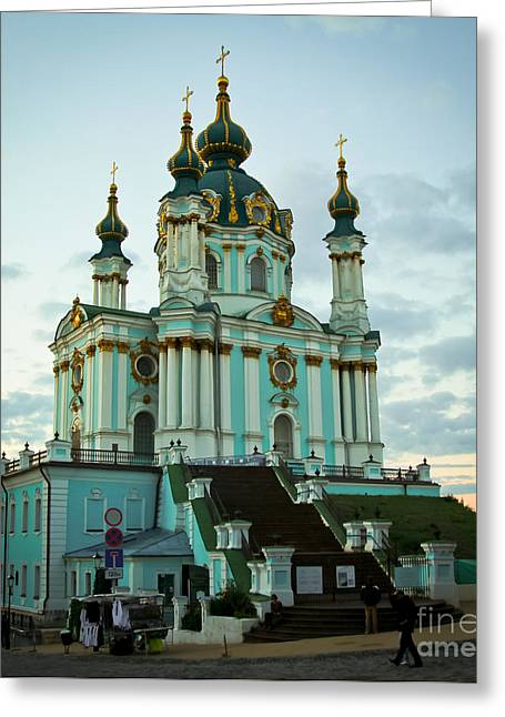 Andrew Michael Greeting Cards - St Andrews church  Kiev Greeting Card by Isabel Poulin