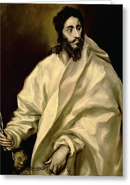 Bravery Greeting Cards - St Bartholomew Greeting Card by Celestial Images