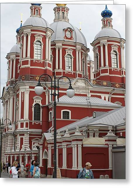 St Clement's Church In Moscow Greeting Card by Anna Yurasovsky