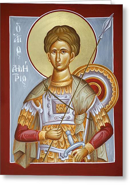 Julia Bridget Hayes Greeting Cards - St Dimitrios the Myrrhstreamer Greeting Card by Julia Bridget Hayes