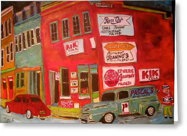 Litvack Greeting Cards - St. Dominique Corner Store Montreal Memories Greeting Card by Michael Litvack