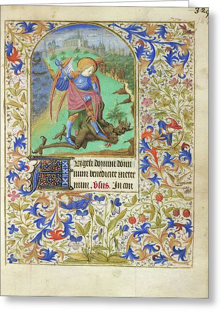 St George And The Dragon Greeting Card by British Library