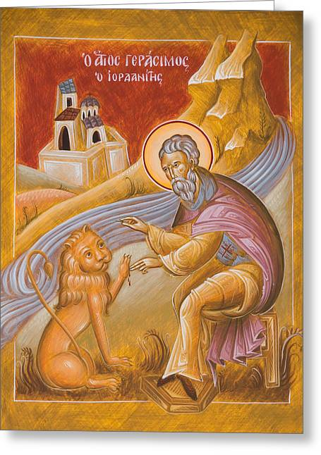 Tetrachrome Greeting Cards - St Gerasimos of the Jordan Greeting Card by Julia Bridget Hayes