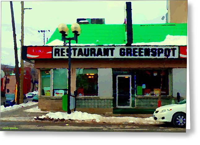 Restaurant Greenspot Greeting Cards - St Henri Restaurant Greenspot Hotdog Poutine Deli  Notre Dame Montreal Urban  Scenes Carole Spandau Greeting Card by Carole Spandau