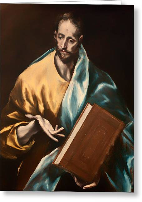 Religious Artwork Paintings Greeting Cards - St James the Less Greeting Card by El Greco