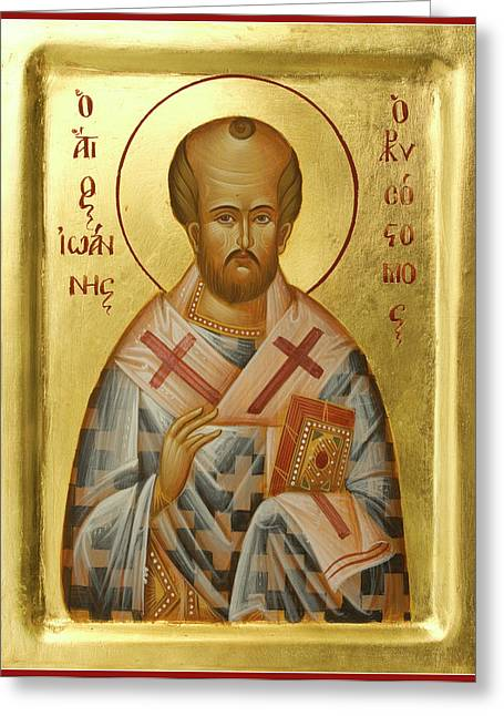 Icon Byzantine Greeting Cards - St John Chrysostom Greeting Card by Julia Bridget Hayes