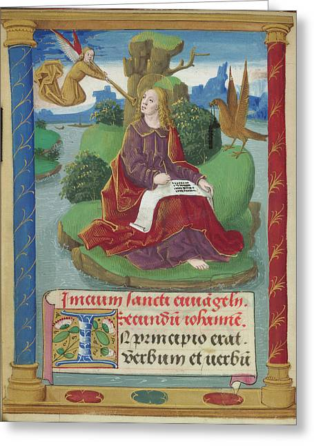 St John Writing His Gospel Greeting Card by British Library