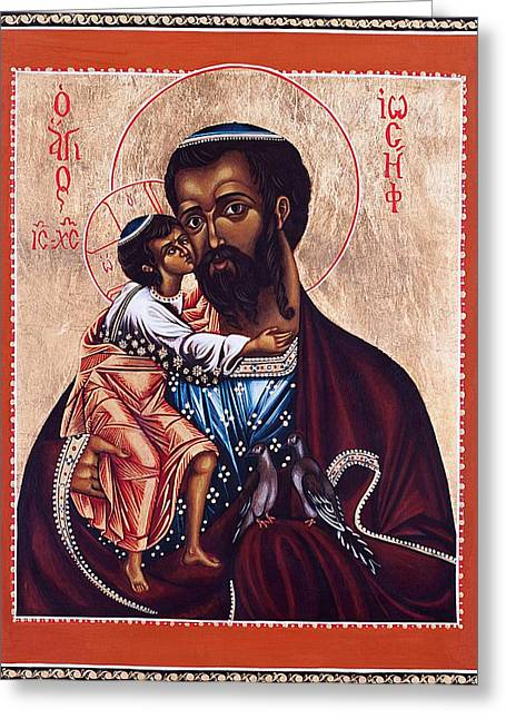 Orthodox Paintings Greeting Cards - St. Joseph Greeting Card by Fr Barney Deane