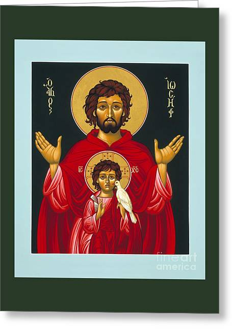 St. Joseph Shadow Of The Father 039 Greeting Card by William Hart McNichols