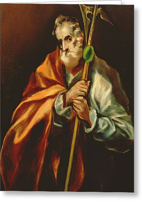 Persia Greeting Cards - St. Jude Thaddeus, 1606 Oil On Canvas Greeting Card by El Greco