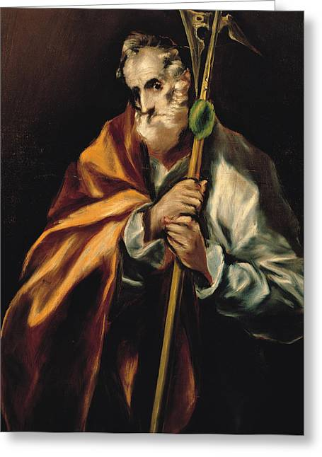 Popular Beliefs Greeting Cards - St Jude Thaddeus Greeting Card by El Greco