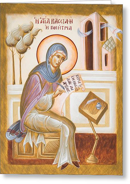 Icon Byzantine Greeting Cards - St Kassiani the Hymnographer Greeting Card by Julia Bridget Hayes