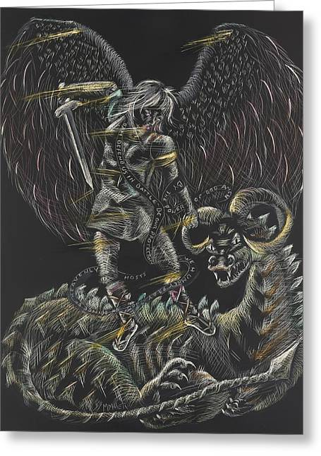 St. Michael The Archangel Greeting Card by Michelle Miller