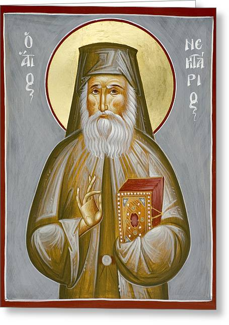 Julia Bridget Hayes Greeting Cards - St Nektarios of Aegina Greeting Card by Julia Bridget Hayes