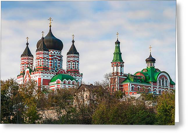 Kyiv Greeting Cards - St. Panteleimons Cathedral Kiev Greeting Card by Matthew Shalvatis