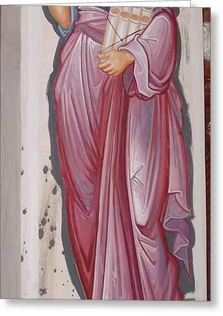 St. Paul Greeting Card by Charalampos Gkolfinopulos