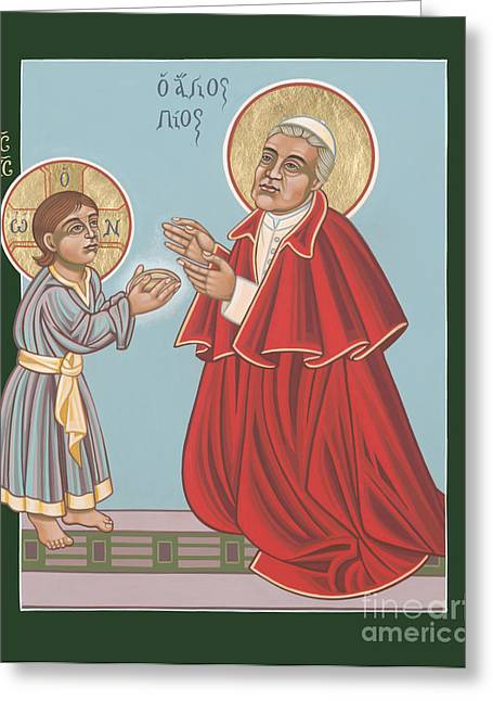Harts Paintings Greeting Cards - St. Pius X and the Holy Child Greeting Card by William Hart McNichols