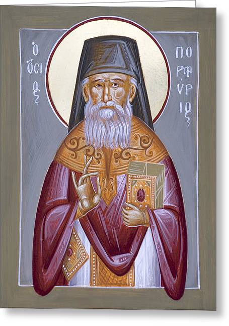 Julia Bridget Hayes Greeting Cards - St Porphyrios the Kavsokalyvitis Greeting Card by Julia Bridget Hayes