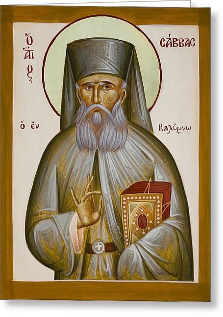 Tetrachrome Greeting Cards - St Savvas of Kalymnos Greeting Card by Julia Bridget Hayes