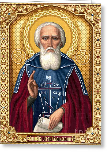 Christian Tapestries - Textiles Greeting Cards - St. Sergey Radonezhsky The Wonderworker Greeting Card by Stoyanka Ivanova