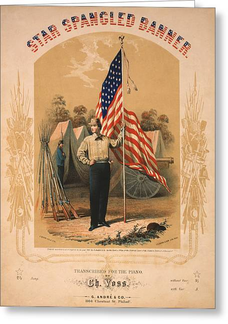 National Anthem Greeting Cards - Star Spangled Banner Greeting Card by Digital Reproductions