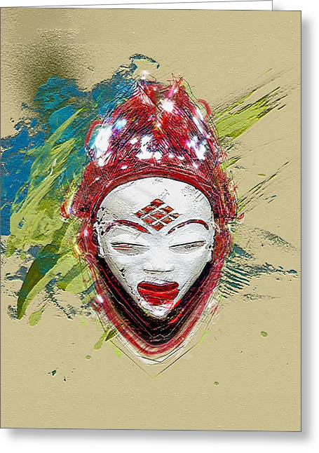 African Heritage Greeting Cards - Star Spirits - Maiden Spirit Mukudji Greeting Card by Serge Averbukh