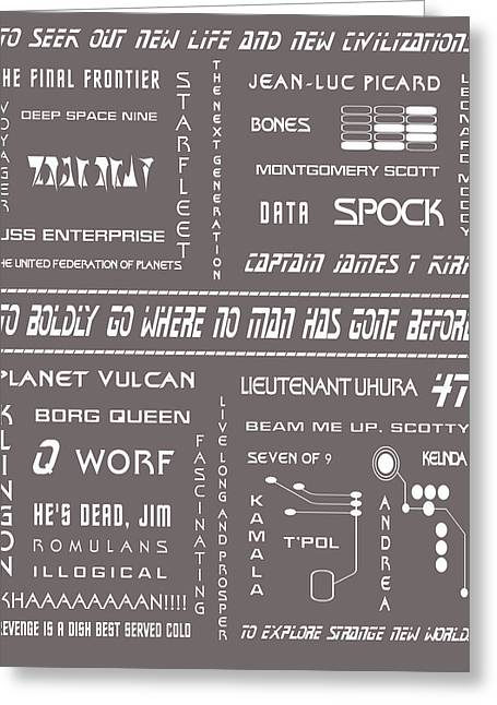 Trekkie Greeting Cards - Star Trek Remembered in Grey Greeting Card by Nomad Art And  Design