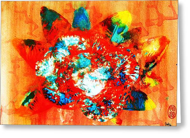 Best Sellers -  - Stellar Paintings Greeting Cards - Starburst Nebula Greeting Card by Roberto Prusso
