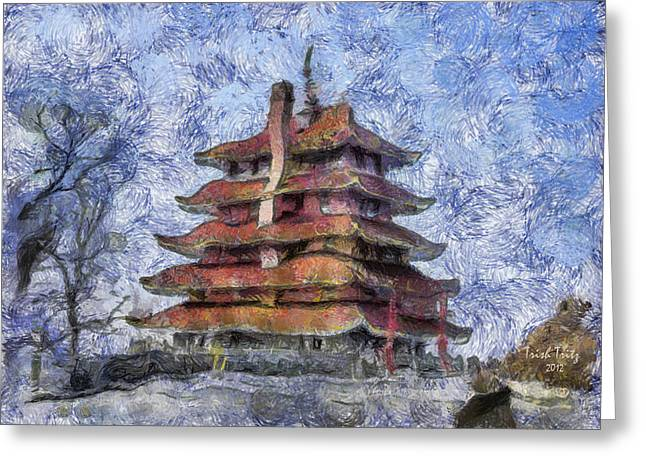 Berks County Greeting Cards - Starry Starry Pagoda Night Greeting Card by Trish Tritz
